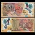 TRINITÉ-ET-TOBAGO - Billet de 50 DOLLARS - 50 Ans de la Banque Centrale - Polymer - 2014 P54a