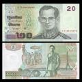 THAILANDE - Billet de 20 Baht - 2003 P109c