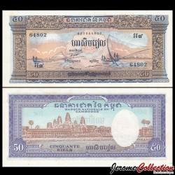 CAMBODGE - Billet de 50 Riels - 1972