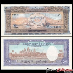 CAMBODGE - Billet de 50 Riels - 1972