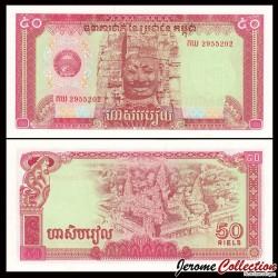 CAMBODGE - Billet de 50 Riels - 1979