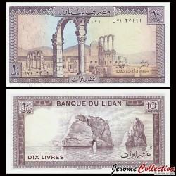 LIBAN - Billet de 10 Livres - Ruines d'Anjar - 1986