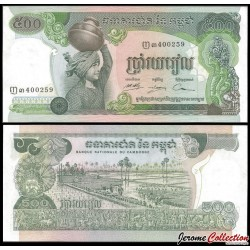 CAMBODGE - Billet de 500 Riels - 1973 / 1975