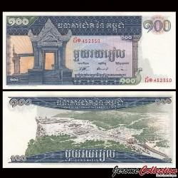 CAMBODGE - Billet de 100 Riels - 1972