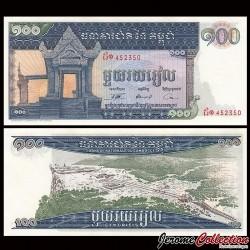 CAMBODGE - Billet de 100 Riels - 1972