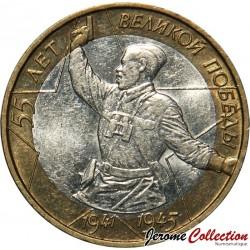 RUSSIE - PIECE de 10 Roubles - Grande Guerre patriotique 1941-1945 - 2000