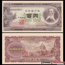 JAPON - Billet de 100 Yen - Taisuke Itagaki - 1953 P90c