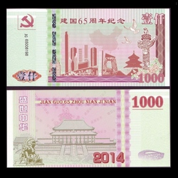 CHINE - Billet de 1000 YUAN - 65 ans de la république de Chine - 2014