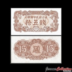 C0REE DU NORD - Billet de 15 Chon - 1947