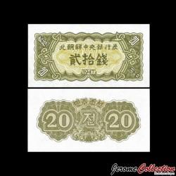 COREE DU NORD - Billet de 20 Chon - 1947 P6b