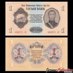 MONGOLIE - Billet de 1 Tögrög - Sukhe Bataar - 1955