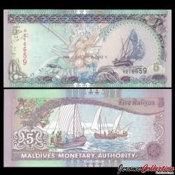 MALDIVES - Billet de 5 Rufiyaa - 2006