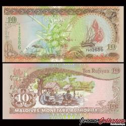 MALDIVES - Billet de 10 Rufiyaa - 2006