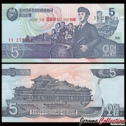 COREE DU NORD - Billet de 5 Won - 1998 / 2007 - 95 IEME ANNIVERSAIRE P50a