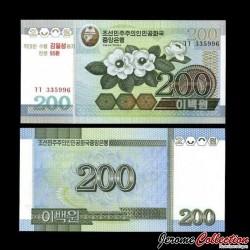 COREE DU NORD - Billet de 200 Won - 2005 / 2007 - 95 IEME ANNIVERSAIRE P54a