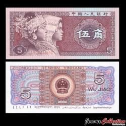 CHINE - BILLET de 5 Jiao - 1980 - Billet de Remplacement ZY