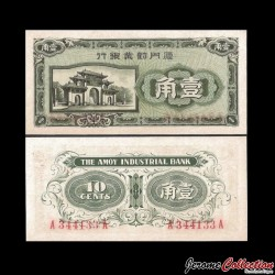 CHINE - Amoy Industrial Bank - BILLET de 10 Cents - 1940