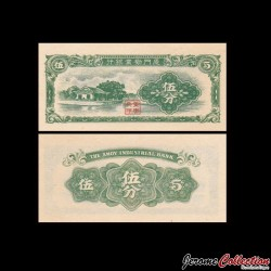 CHINE - Amoy Industrial Bank - BILLET de 5 Fen - 1940