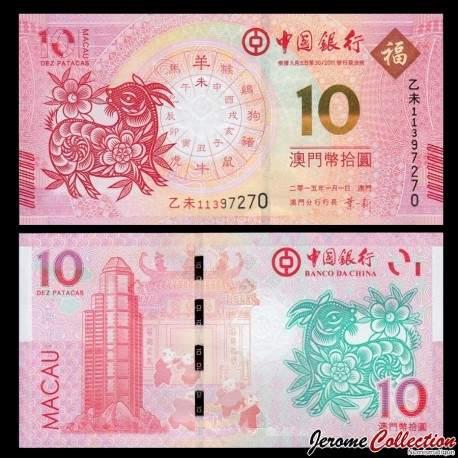 MACAO - Banque de Chine - Billet de 10 Patacas - Année Lunaire Chinoise de la chèvre - 2015 P118a