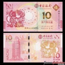 MACAO - Banque de Chine - Billet de 10 Patacas - Année Lunaire Chinoise du Singe- 2016