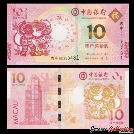 MACAO - Banque de Chine - Billet de 10 Patacas - Année Lunaire Chinoise du Singe- 2016 P119a