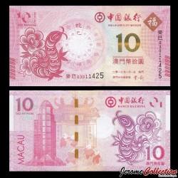 MACAO - Banque de chine - Billet de 10 Patacas - Année Lunaire Chinoise du Serpent - 2013