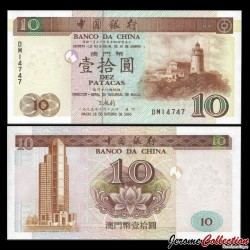 MACAO - Banque de Chine - Billet de 10 Patacas - 1995
