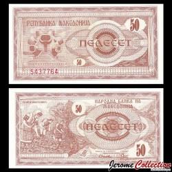 MACEDOINE DU NORD - Billet de 50 Denari - 1992 P3a