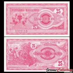 MACEDOINE DU NORD - Billet de 25 Denari - 1992 P2a