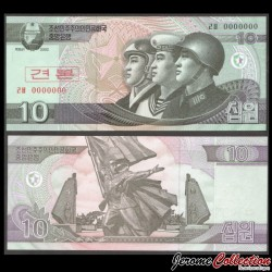 COREE DU NORD - Billet de 10 Won 2002 - SPECIMEN P59s