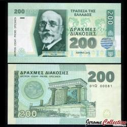 GRECE - Billet de 200 Drachmes - Elefthérios Venizélos - 2015