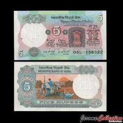 INDE - Billet de 5 Roupies - 1975 / 2002 P80f