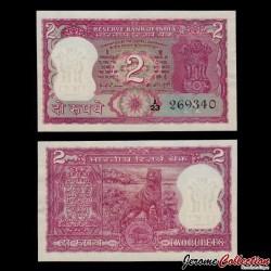 INDE - Billet de 2 Roupies - Tigre du Bengale - 1975 / 1977 P53c - Lettre A