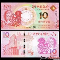 MACAO - Banque de chine - Billet de 10 Patacas - Année Lunaire Chinoise du Coq - 2017