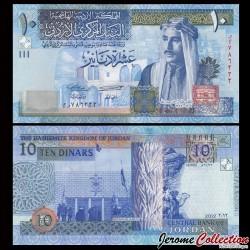 JORDANIE - Billet de 10 Dinars - 2012