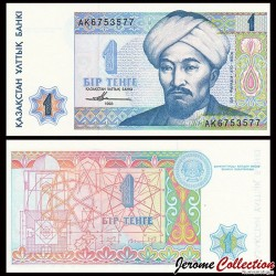 KAZAKHSTAN - Billet de 1 Tenge - Al Farabi - 1993 P7a