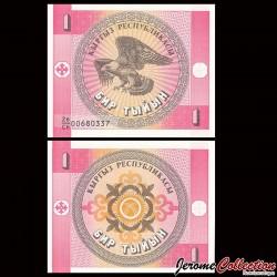 KIRGHIZISTAN - Billet de 1 Tyiyn - 1993