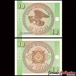 KIRGHIZISTAN - Billet de 10 de Tyiyn - 1993