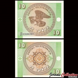 KIRGHIZISTAN - Billet de 10 Tyiyn - 1993
