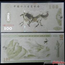 CHINE - Billet de 100 Yuan - Signe du zodiaque chinois: Le Cheval - 2015