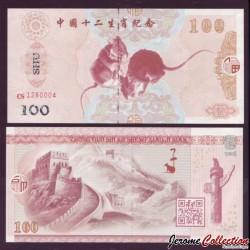 CHINE - Billet de 100 Yuan - Signe du zodiaque chinois: Le Rat - 2015