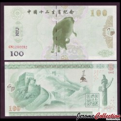 CHINE - Billet de 100 Yuan - Signe du zodiaque chinois: Le Buffle - 2015