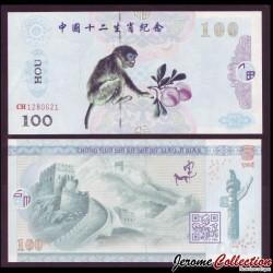 CHINE - Billet de 100 Yuan - Signe du zodiaque chinois: Le Singe - 2015