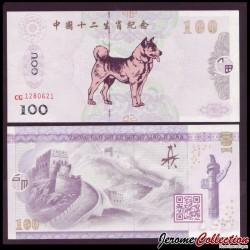 CHINE - Billet de 100 Yuan - Signe du zodiaque chinois: Le Chien - 2015