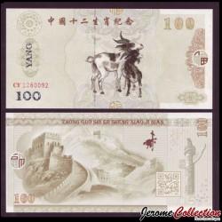 CHINE - Billet de 100 Yuan - Signe du zodiaque chinois: La Chèvre - 2015