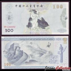 CHINE - Billet de 100 Yuan - Signe du zodiaque chinois: Le Lapin - 2015