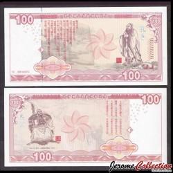 CHINE - Billet de 100 Yuan - Général Guan Yu (Les 3 Royaumes) - 2013