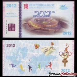 CHINE - Billet commémoratif des Jeux Olympiques de Londres - Version Bleue - 2012