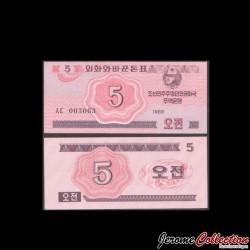C0REE DU NORD - Billet de 5 CHON - 1988