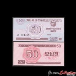 COREE DU NORD - Billet de 50 CHON - 1988